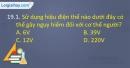Câu 19.1, 19.2, 19.3, 19.4, 19.5 phần bài tập trong SBT – Trang 56 Vở bài tập Vật lí 9