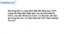 Bài 6.4 trang 16 SBT Vật lí 9