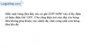 Bài 12.6 trang 35 SBT Vật lý 9