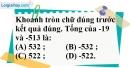 Bài 4.4 phần bài tập bổ sung trang 72 SBT toán 6 tập 1