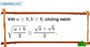 Bài 45 trang 12 SBT toán 9 tập 1