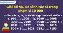 Bài 95 : So sánh các số trong phạm vi 10 000