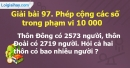 Bài 97 : Phép cộng các số trong phạm vi 10 000