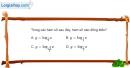 Bài 2.44 trang 119 SBT giải tích 12