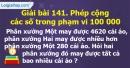 Bài 141 : Phép cộng các số trong phạm vi 100 000
