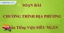 Soạn bài Chương trình địa phương (phần Tiếng Việt) siêu ngắn