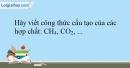Bài 13.21 trang 34 SBT Hóa học 10