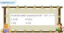 Bài 2.50 trang 125 SBT giải tích 12