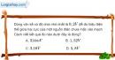 Bài 25.7 trang 61 SBT Vật lí 7