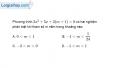 Bài 3.24 trang 68 SBT đại số 10