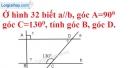 Bài 47 trang 98 - Sách giáo khoa toán 7 tập 1