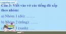 A. Hoạt động thực hành - Bài 16C: Từ ngữ miêu tả