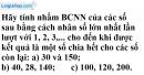 Bài 151 trang 59 SGK Toán 6 tập 1