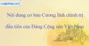 Nêu nội dung Chính cương vắn tắt, sách lược vắn tắt của Đảng Cộng sản Việt Nam