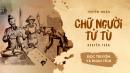 Phân tích thái độ của nhân vật Huấn Cao đối với viên quản ngục trong Chữ người tử tù của Nguyễn Tuân, trang 10 SGK Văn 11