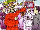 """Cảm nhận của em sau khi đọc bài """"Thái sư Trần Thủ Độ"""" trích Đại Việt sử kí toàn thư của Ngô Sĩ Liên"""