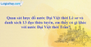 Quan sát lược đồ nước Đại Việt thời Lê Sơ và danh sách 13 đạo thừa tuyên