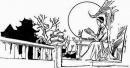 Phân tích Tình cảnh lẻ loi của người chinh phụ ( Bài 2 )