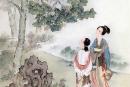 Trình bày cảm nhận về vẻ đẹp của ngôn ngữ nghệ thuật qua đoạn Trao duyên