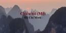 """Phân tích bài thơ """"Mộ"""" (Chiều tối) - Hổ Chí Minh - Ngữ văn 11"""