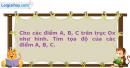 Bài 43 trang 12 SBT Hình học 10 Nâng cao