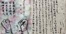 Tổng hợp 5 cách kết bài cho tác phẩm Lai Tân