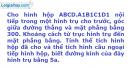 Bài 30 trang 60 SBT Hình học 12 Nâng cao