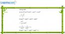 Câu 6.53 trang 205 SBT Đại số 10 Nâng cao