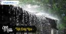 Dựa vào bài thơ Mưa của tác giả Trần Đăng Khoa viết đoạn văn tả cơn mưa rào thành phố
